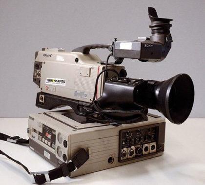 Unité de tournage BVU, caméra et enregistreur de terrain.